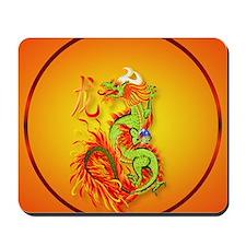 Circle ornament Flaming Dragon with Symb Mousepad