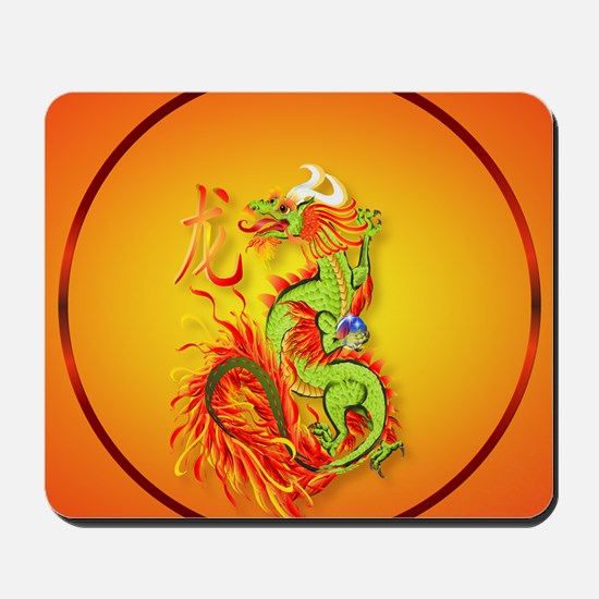 Circle ornament Flaming Dragon with Symb Mousepad
