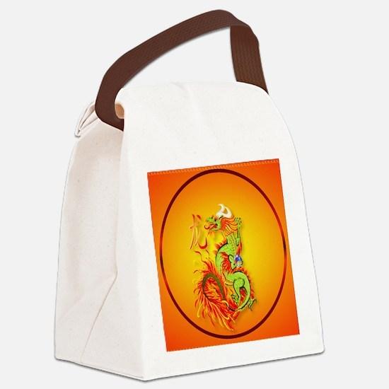Circle ornament Flaming Dragon wi Canvas Lunch Bag
