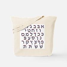 Alef Bet Tote Bag
