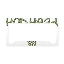 hopheadfinal License Plate Holder