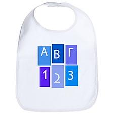 GREEK ABC/123 Bib