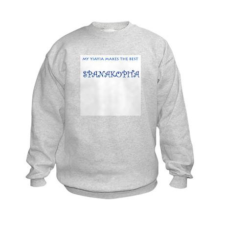 SPANAKOPITA Kids Sweatshirt