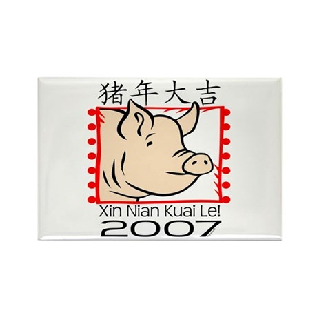 Year of the Pig Rectangle Magnet (100 pack)
