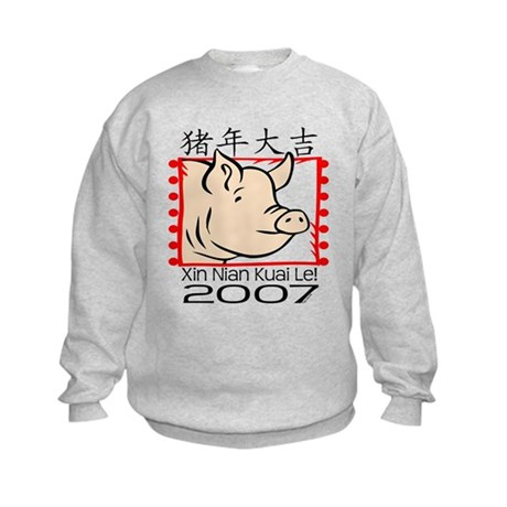 Year of the Pig Kids Sweatshirt