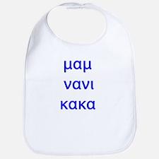 """""""EAT SLEEP POOP"""" IN GREEK Bib"""