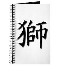 Lion in Kanji Journal