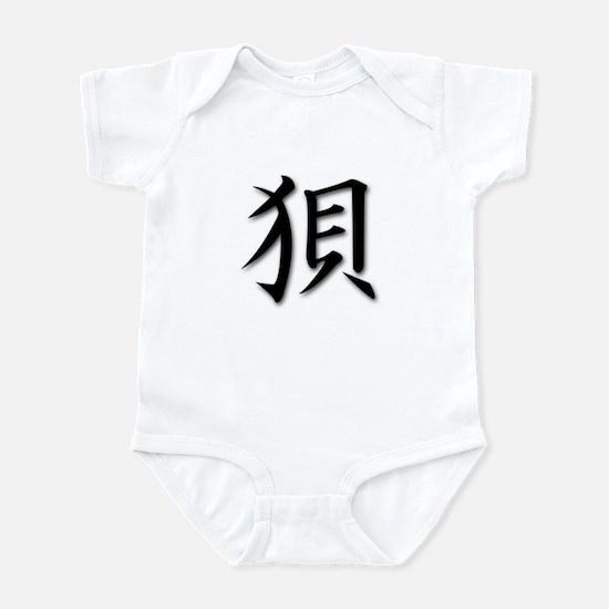Wolf in Kanji Infant Bodysuit