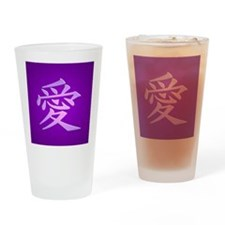 japaneselove Drinking Glass