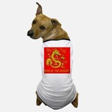 Dragon Gold 3D Red Back Wide3B Dog T-Shirt