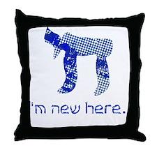 hi_new_5 Throw Pillow