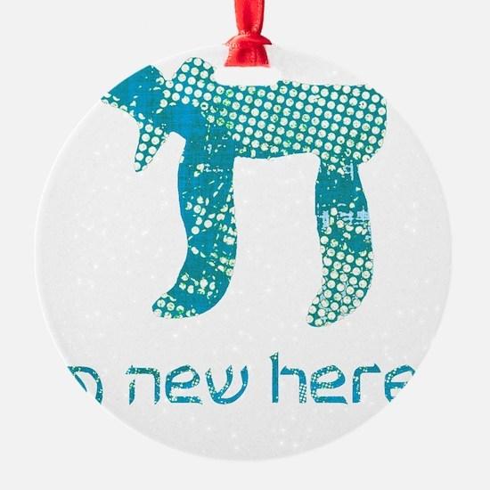 hi_new_2 Ornament