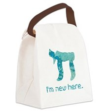hi_new_2 Canvas Lunch Bag