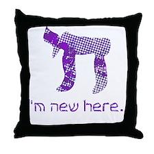 hi_new_4 Throw Pillow