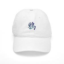 Crow-Raven 1 in Kanji Baseball Cap