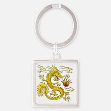 Golden Dragon Square Keychain
