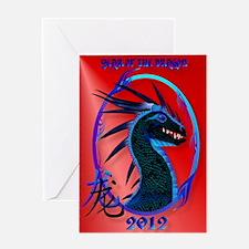 Black Dragon Year Of The Dragon Post Greeting Card