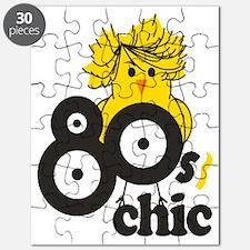 tshirt designs 0726 Puzzle