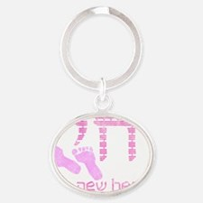 new_here_chai_pink Oval Keychain