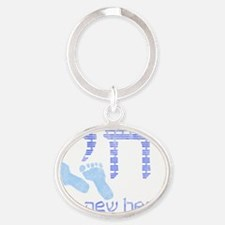 new_here_chai Oval Keychain