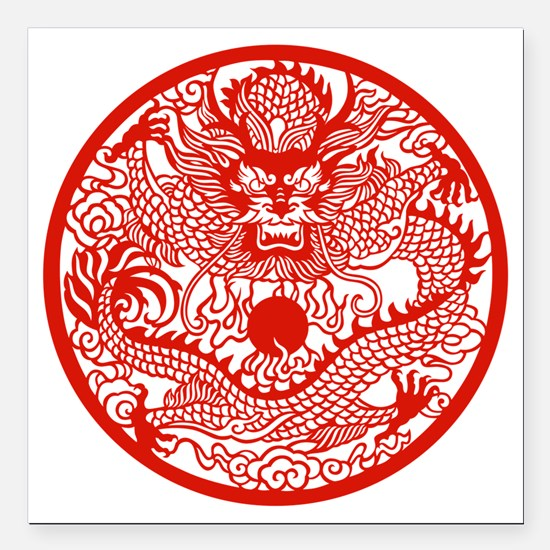 """Chinese Dragon Square Car Magnet 3"""" x 3"""""""