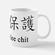 chinese Small Small Mug