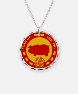 -year-of-pig_tr Necklace