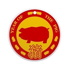 -year-of-pig_tr Round Ornament
