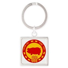 -year-of-pig_tr Square Keychain