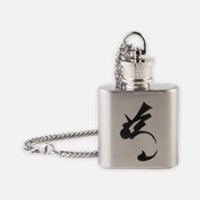 ASHIKAGAyoshiaki2_400 Flask Necklace
