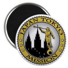 Japan Tokyo LDS Mission Angel Moroni Gold Magnet