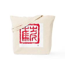 12010313000_1 Tote Bag