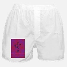Happy Chinese new year Boxer Shorts