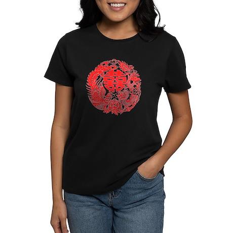 """""""Double Happiness"""" Women's Dark T-Shirt"""