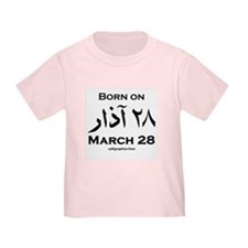 March 28 Birthday Arabic T