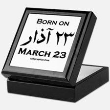 March 23 Birthday Arabic Keepsake Box