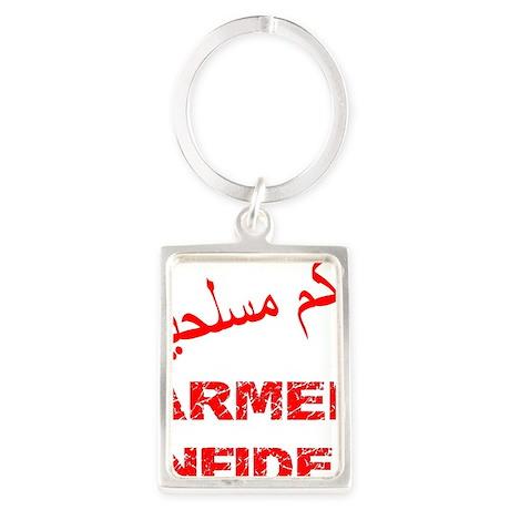 blk_arabic_armed_infidel Portrait Keychain