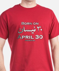 April 30 Birthday Arabic T-Shirt