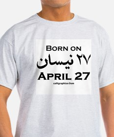 April 27 Birthday Arabic T-Shirt