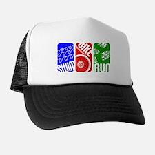 Triathlon TRI Swim Bike Run Rectangles Trucker Hat