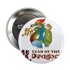 "Year of Dragon 2012 Illustration 2.25"" Button"