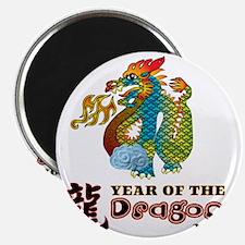 Year of Dragon 2012 Illustration Magnet