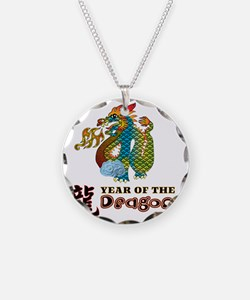 Year of Dragon 2012 Illustra Necklace