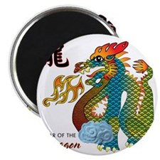 year_of_dragon2 Magnet