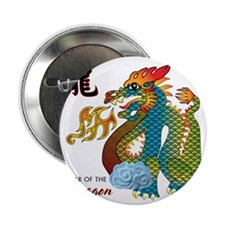 """year_of_dragon2 2.25"""" Button"""