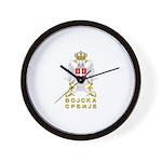 Vojska Srbije / Serbian Army Wall Clock