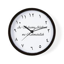 Hijabi Wall Clock