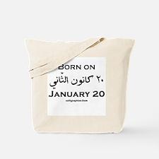 January 20 Birthday Arabic Tote Bag