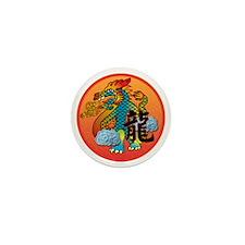 Year of Dragon 2012 Mini Button