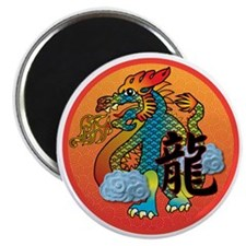 Year of Dragon 2012 Magnet